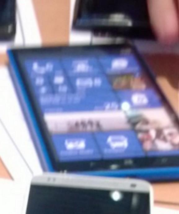 Nokia-Phablet