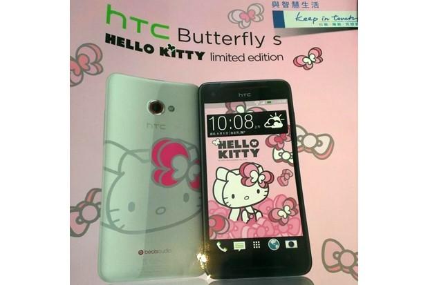 HTC Butterlfy S Hello Kitty