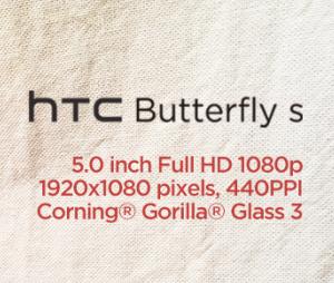 HTC Butterlfy S