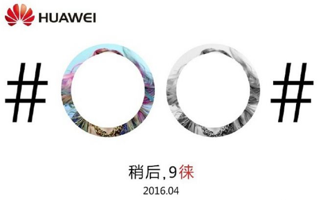 Huawei_P9_Teaser