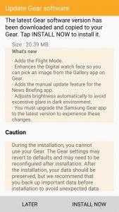 gear_S2_update
